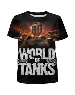 """Футболка с полной запечаткой для мальчиков """"World of Tanks"""" - игры, 23 февраля, world of tanks, танки, wot"""
