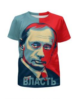 """Футболка с полной запечаткой для мальчиков """"Путин Владимир Владимирович """" - рисунок, путин, презедент"""