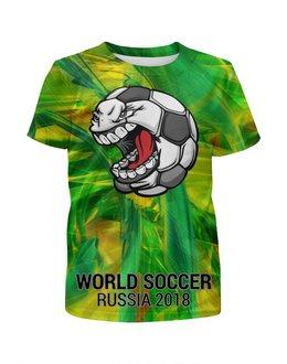 """Футболка с полной запечаткой для мальчиков """"Soccer Ball"""" - футбол, мяч, юмор, чемпионат, спорт"""