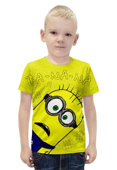 """Футболка с полной запечаткой для мальчиков """"МИНЬОН!!!"""" - жёлтый, миньон, гадкий я, minion, банана"""