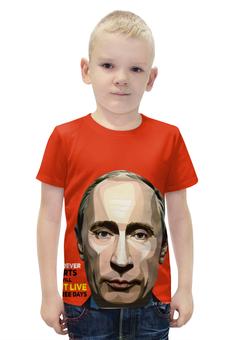 """Футболка с полной запечаткой для мальчиков """"Владимир Путин 2"""" - россия, путин, президент, крым, вежливые люди"""