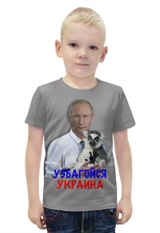 """Футболка с полной запечаткой для мальчиков """"Путин В.В."""" - рисунок, политика, путин"""