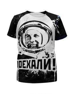 """Футболка с полной запечаткой для мальчиков """"Юрий Гагарин """" - космос, вселенная, первый космонавт"""
