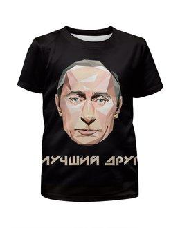 """Футболка с полной запечаткой для мальчиков """"Путин"""" - путин, putin, 2015, 2016"""