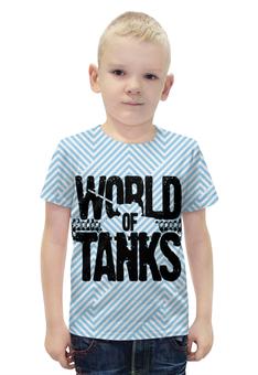 """Футболка с полной запечаткой для мальчиков """"world of tanks"""" - games, world of tanks, танки, мир танков, wot"""
