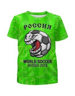 """Футболка с полной запечаткой для мальчиков """"Soccer Ball"""" - футбол, юмор, спорт, мяч"""