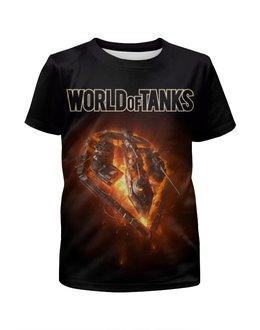 """Футболка с полной запечаткой для мальчиков """"World Of Tanks"""" - игра, game, world of tanks, танки, wot"""