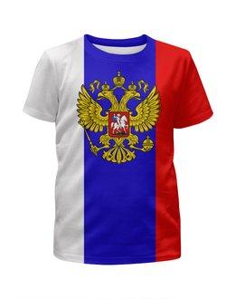 """Футболка с полной запечаткой для мальчиков """"Россия"""" - russia, символика, огонь, герб, россия"""