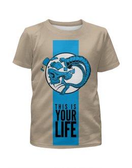 """Футболка с полной запечаткой для мальчиков """"This is your life"""" - skull, череп, life, жизнь, арт дизайн"""