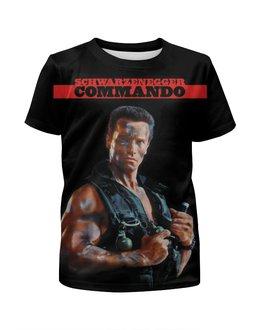 """Футболка с полной запечаткой для мальчиков """"Arnold Schwarzenegger (Commando)"""" - кино, arnold schwarzenegger, арнольд шварцнегер, commando, командос"""