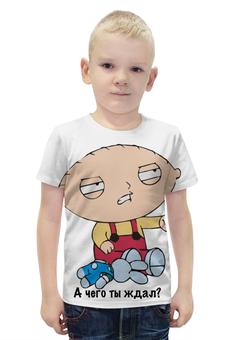 """Футболка с полной запечаткой для мальчиков """"Stewie - ворчун"""" - family guy, stewie"""