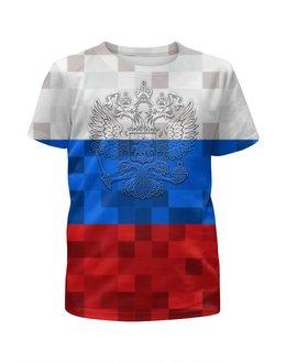"""Футболка с полной запечаткой для мальчиков """"РОССИЯ (футбол)"""" - футбол, россия, флаг, символика"""