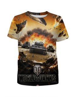"""Футболка с полной запечаткой для мальчиков """"World of Tanks"""" - арт, игра, танки"""