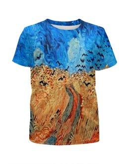 """Футболка с полной запечаткой для мальчиков """"Живопись"""" - картина, акварель, живопись, watercolor, брызги красок"""