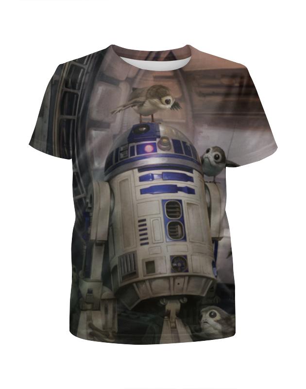 Футболка с полной запечаткой для девочек Printio Звездные войны - r2-d2 футболка с полной запечаткой мужская printio звездные войны r2 d2