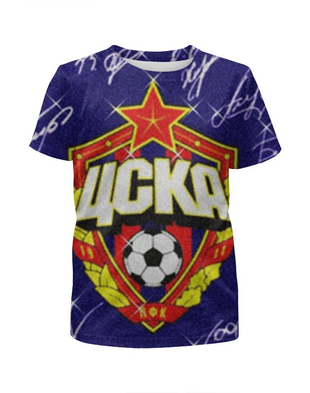 Футболка с полной запечаткой для девочек Printio Футбольный клуб цска футболка с полной запечаткой printio фан клуб вовочки