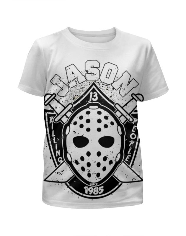 Футболка с полной запечаткой для девочек Printio Джейсон вурхиз (пятница 13-е) футболка с полной запечаткой для мальчиков printio джейсон вурхиз пятница 13