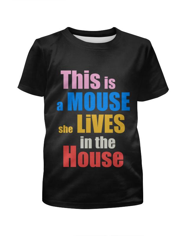 Printio Разноцветный текст this is a mouse футболка с полной запечаткой мужская printio разноцветный текст this is a mouse