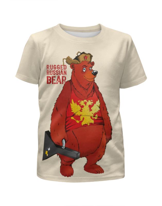 Футболка с полной запечаткой для девочек Printio Rugged russian bear футболка для беременных printio putin love russian bear