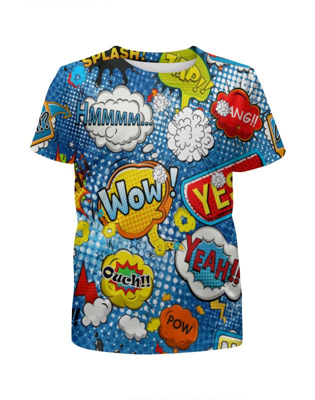 Футболка с полной запечаткой для девочек Printio Wow art футболка print bar wow