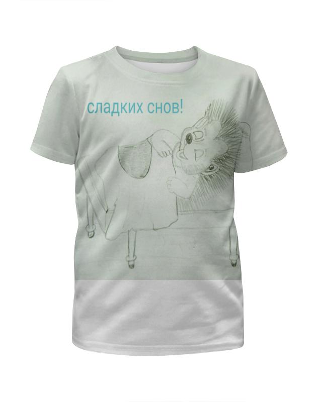 Футболка с полной запечаткой для девочек Printio Спокойной ночи футболка с полной запечаткой для девочек printio дочка спит