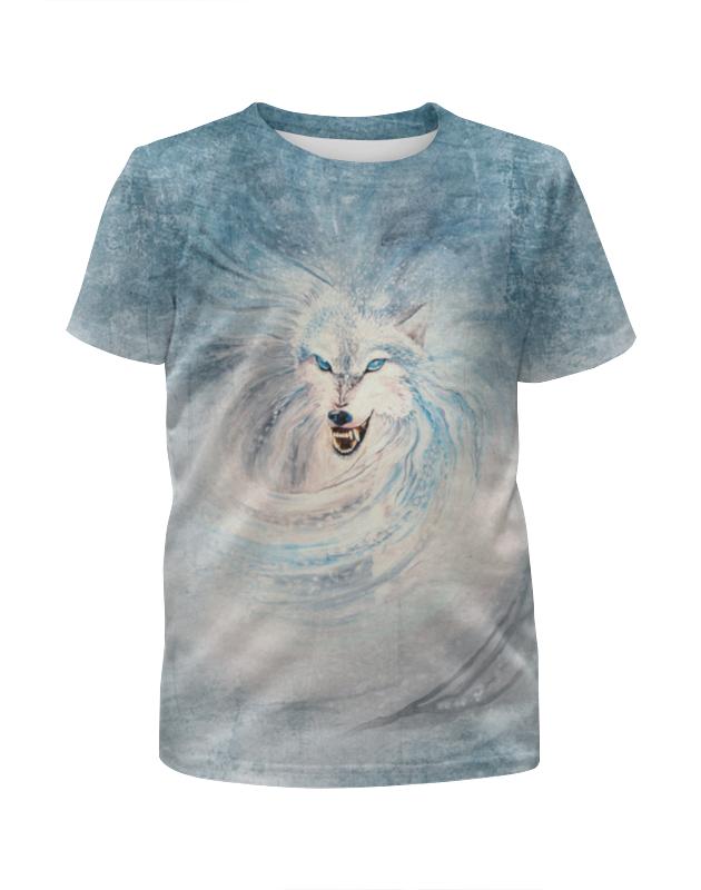Футболка с полной запечаткой для девочек Printio Волк-зима футболка с полной запечаткой printio война миров z