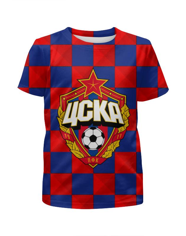 Футболка с полной запечаткой для девочек Printio Цска пфк футболка с полной запечаткой для девочек printio локомотив пфк
