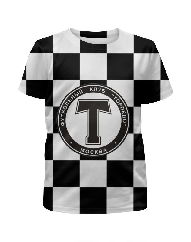 Футболка с полной запечаткой для девочек Printio Торпедо пфк футболка с полной запечаткой для девочек printio локомотив пфк