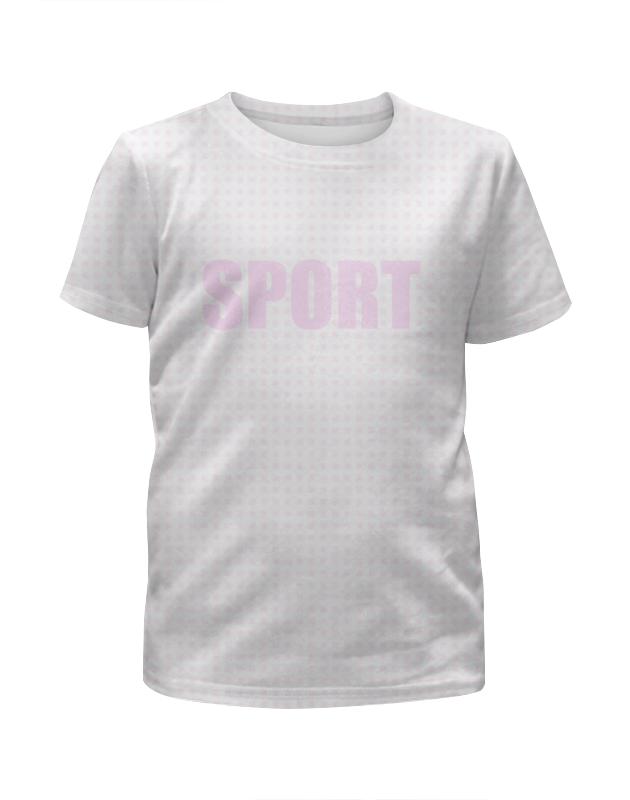 Футболка с полной запечаткой для девочек Printio Kidsport футболка с полной запечаткой для девочек printio ворона