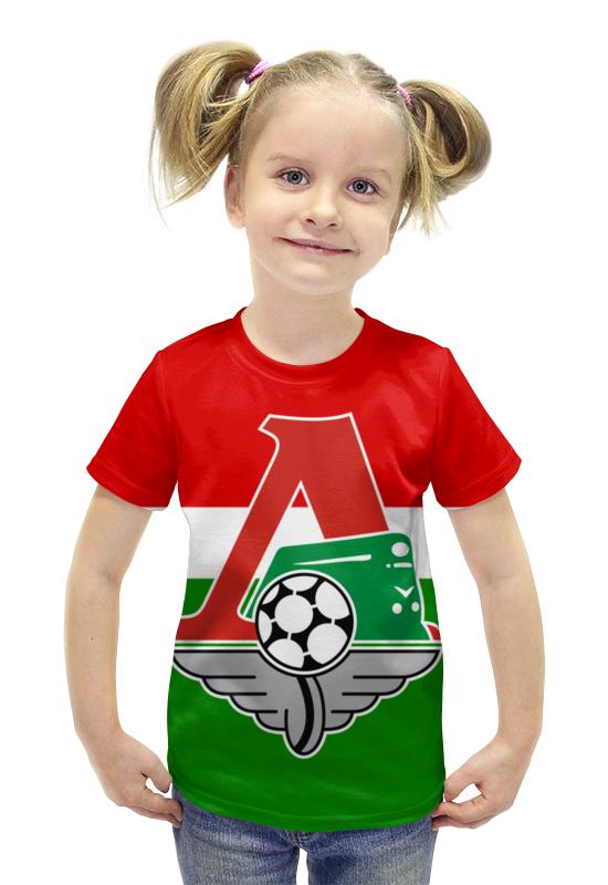 Футболка с полной запечаткой для девочек Printio Локомотив футболка с полной запечаткой для девочек printio пртигр arsb