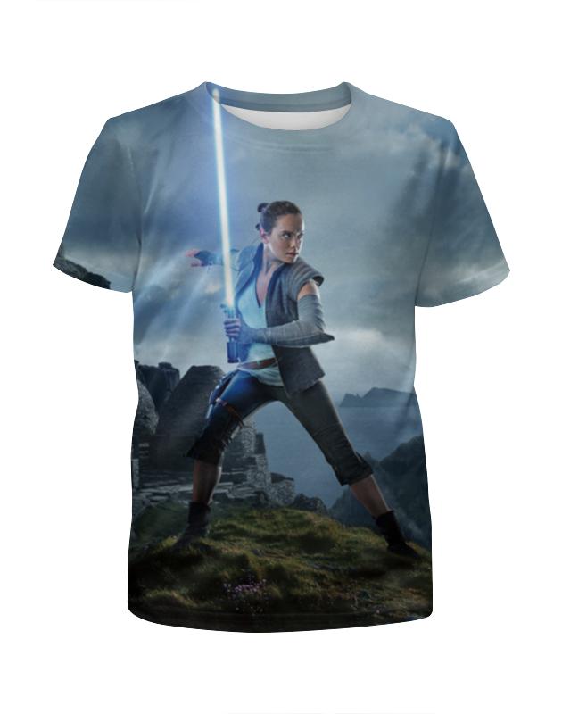 Футболка с полной запечаткой для девочек Printio Звездные войны - рей футболка с полной запечаткой для девочек printio starwars звездные войны