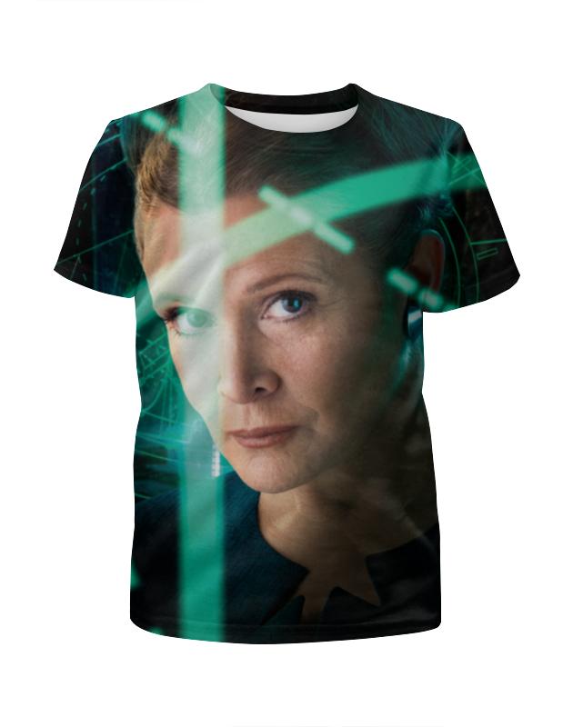 Футболка с полной запечаткой для девочек Printio Звездные войны - лея футболка с полной запечаткой для девочек printio starwars звездные войны