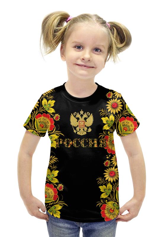 Футболка с полной запечаткой для девочек Printio Россия футболка с полной запечаткой для девочек printio пртигр arsb