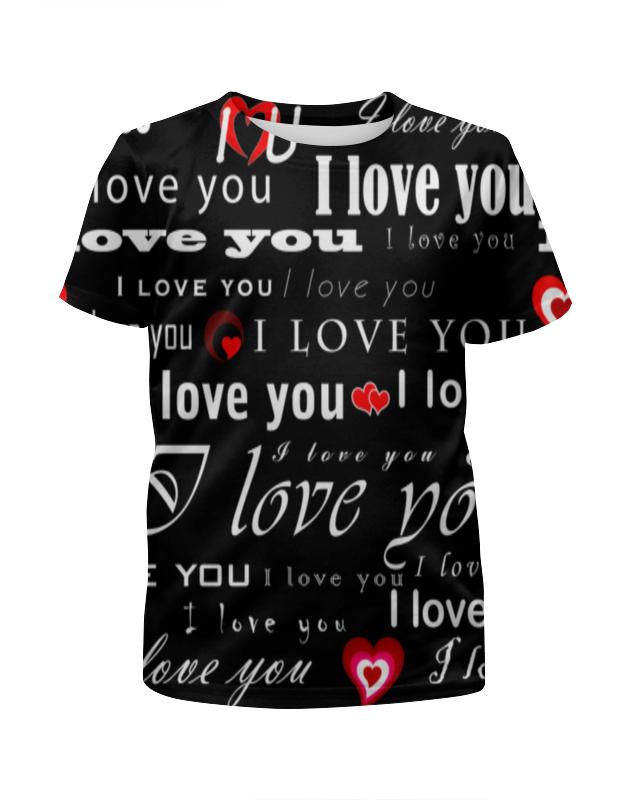 Футболка с полной запечаткой для девочек Printio Love you футболка с полной запечаткой для девочек printio i want you for nova corps