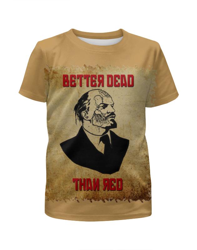 Printio Lenin russian zombie boss стоимость