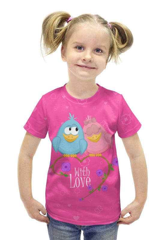 Футболка с полной запечаткой для девочек Printio Милые птички. with love. футболка с полной запечаткой для девочек printio птички