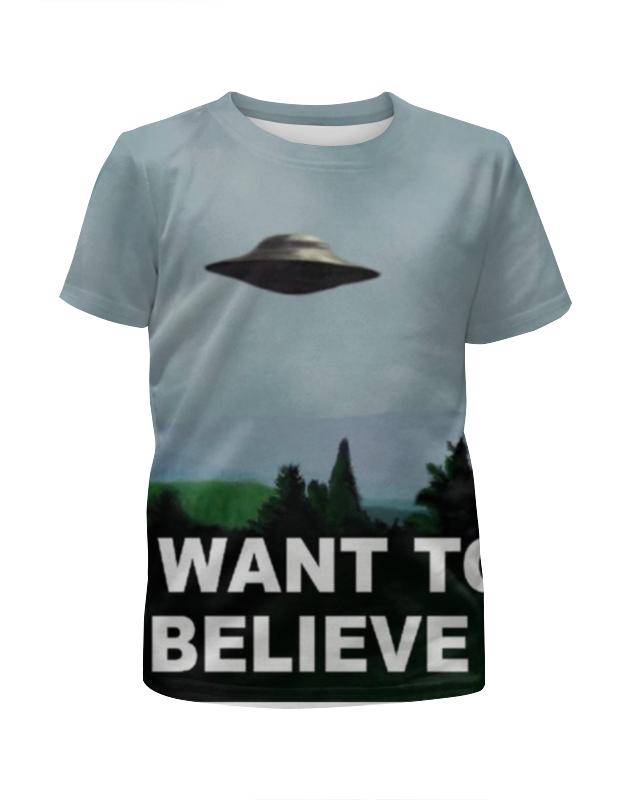 Футболка с полной запечаткой для девочек Printio I want to believe футболка с полной запечаткой для девочек printio i want you for nova corps