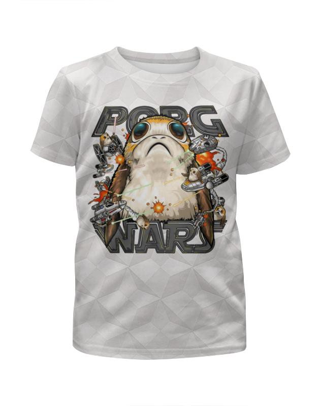 Футболка с полной запечаткой для девочек Printio Porg wars design футболка с полной запечаткой для девочек printio graphic design