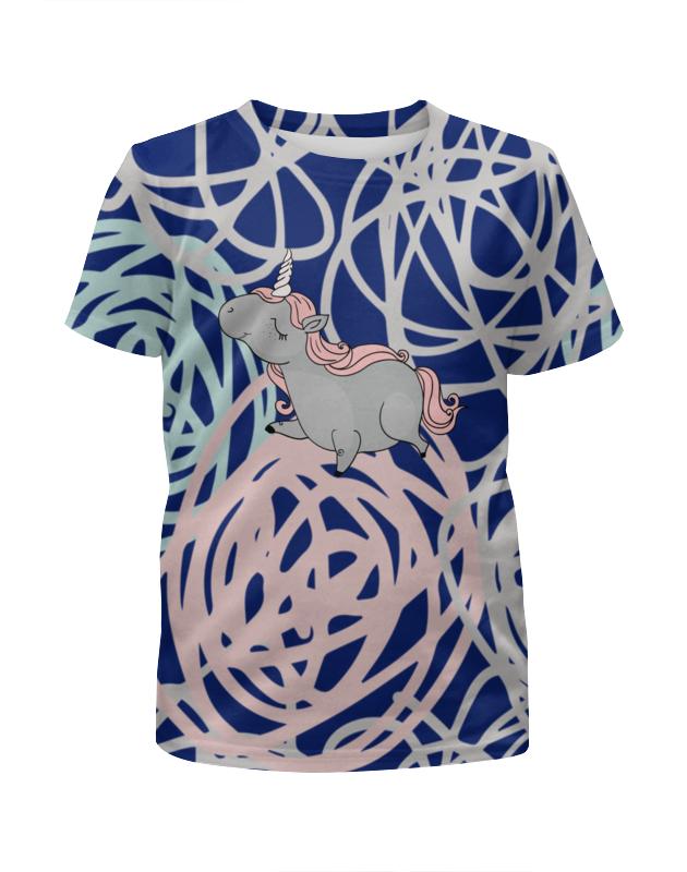Футболка с полной запечаткой для девочек Printio Единорог футболка с полной запечаткой для девочек printio пес летчик