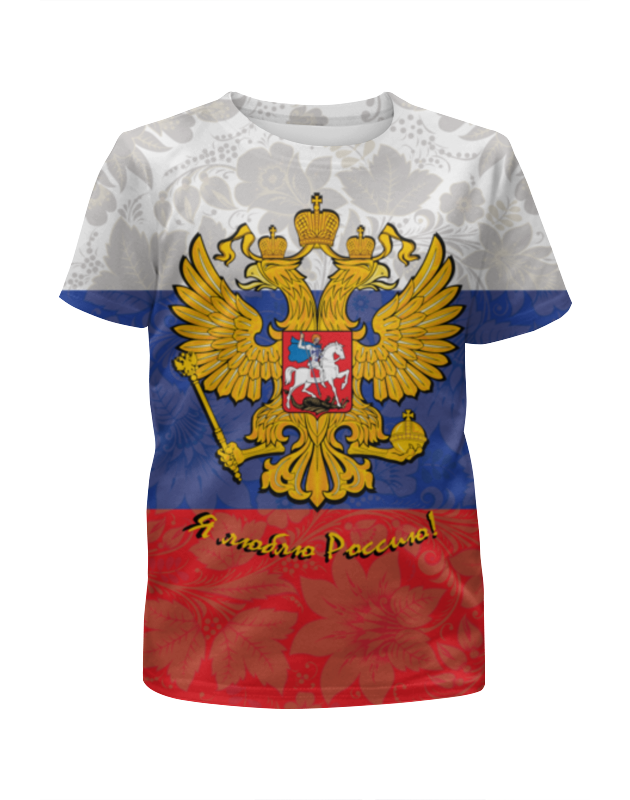 Футболка с полной запечаткой для девочек Printio Я люблю россию! print bar я люблю россию