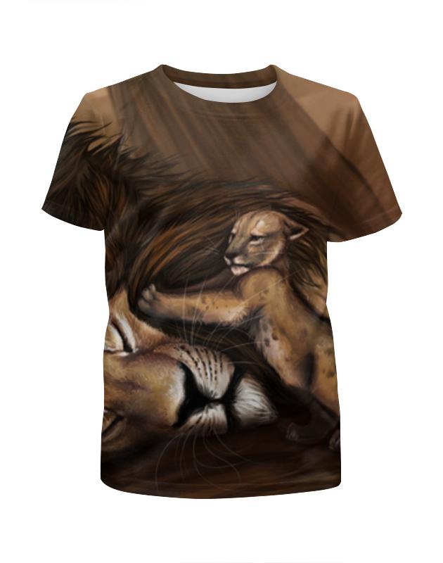 Футболка с полной запечаткой для девочек Printio Лев и львенок футболка с полной запечаткой для девочек printio полигональный лев