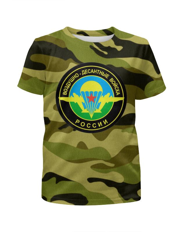 Футболка с полной запечаткой для девочек Printio Воздушно-десантные войска