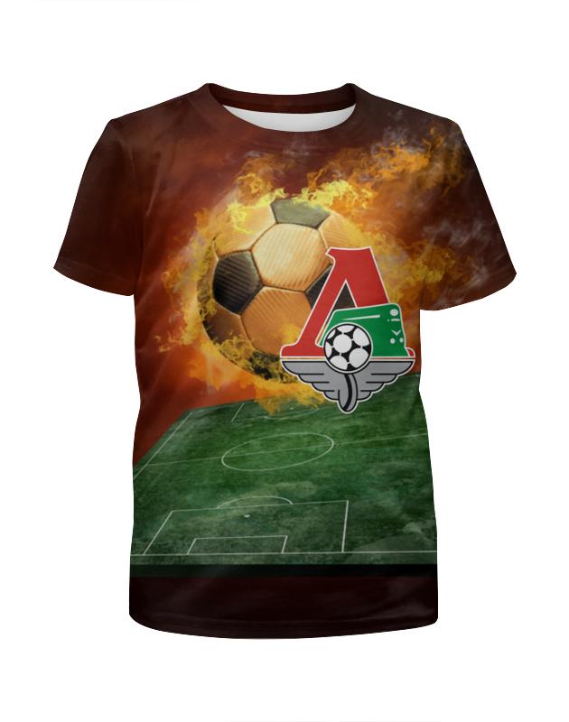 Футболка с полной запечаткой для девочек Printio Фк локомотив футболка с полной запечаткой для девочек printio локомотив пфк