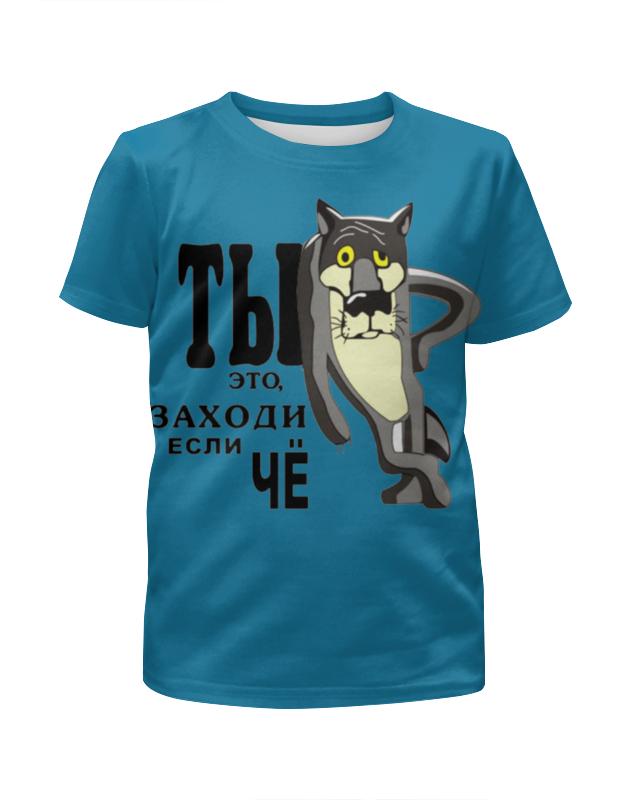 Футболка с полной запечаткой для девочек Printio Серый волк футболка с полной запечаткой для девочек printio полигональный волк