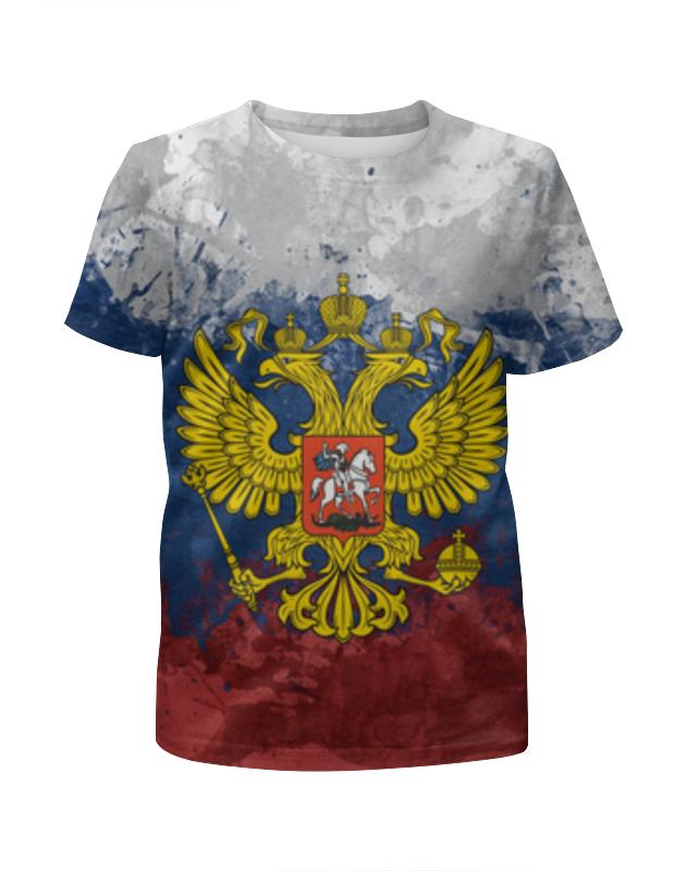 Футболка с полной запечаткой для девочек Printio Флаг и герб россии футболка с полной запечаткой для девочек printio i want you for nova corps