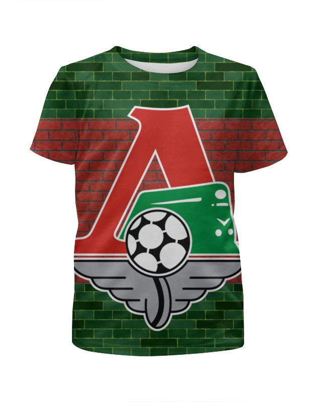 Футболка с полной запечаткой для девочек Printio Фк локомотив футболка с полной запечаткой для девочек printio spawn