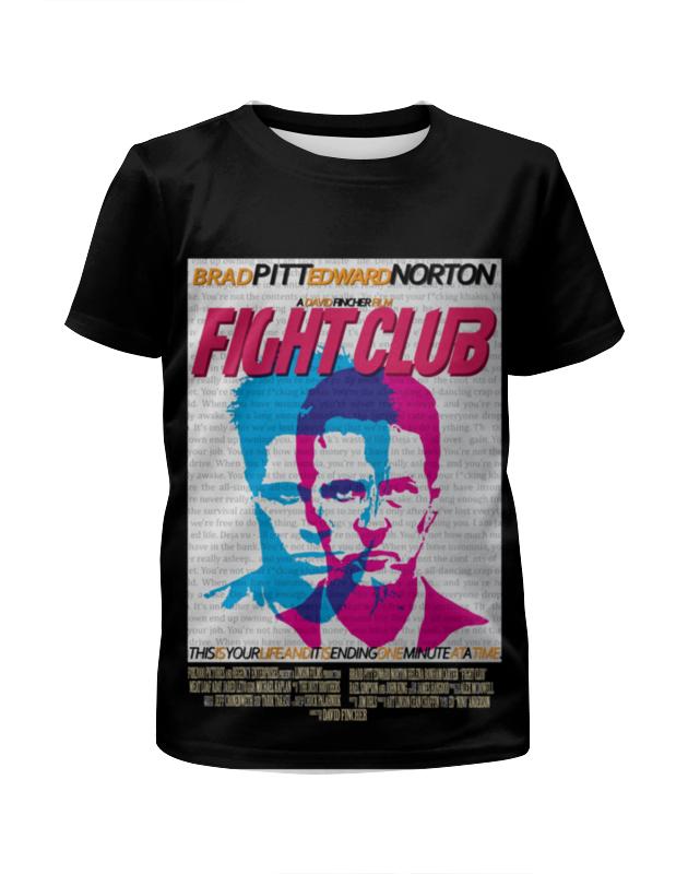Футболка с полной запечаткой для девочек Printio Бойцовский клуб (fight club) цена и фото