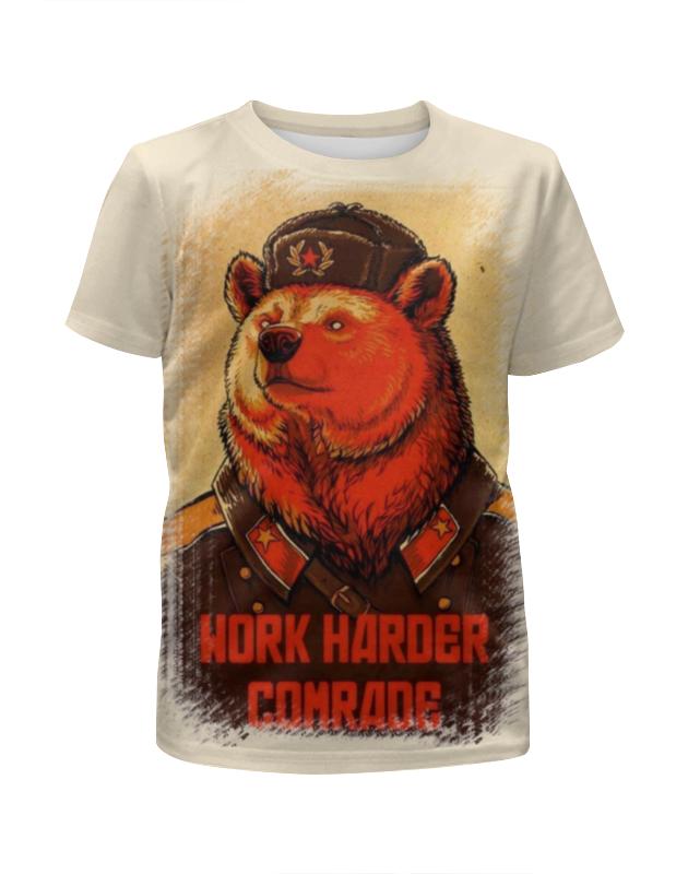 цена на Printio Comrade bear