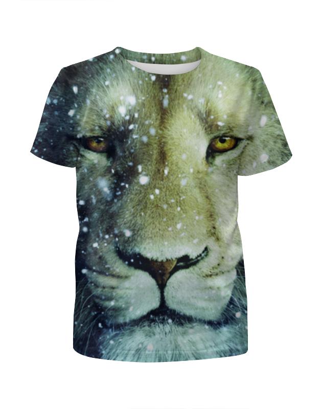 Футболка с полной запечаткой для девочек Printio Снежный лев футболка с полной запечаткой для девочек printio полигональный лев