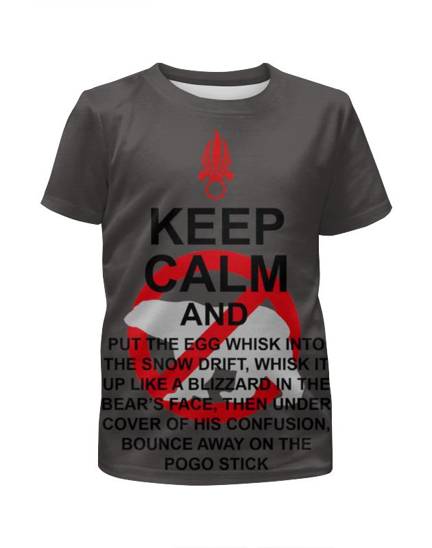 Printio Keep calm рюкзак с полной запечаткой printio keep calm and stop war